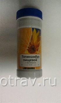 Топинамбур пищевой с инулином 250г - фото 4850