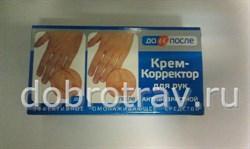 До и после крем для рук антивозрастной 100мл. - фото 4854
