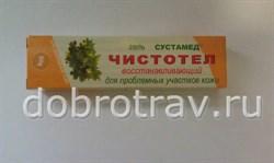 Сустамед Чистотел гель восстанавливающий 50г. - фото 4870
