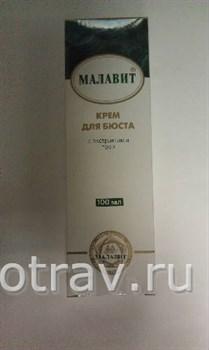 Малавит крем для бюста с экстрактами трав 100мл. - фото 4900