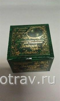Самородок России с экстрактом зеленого чая и ананас - фото 4903