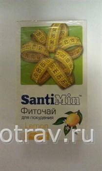 Фиточай для похудения с ароматом лимона 30пак - фото 4911