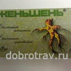 Женьшень с экстрактом женьшеня и шиповника 20таб - фото 4927
