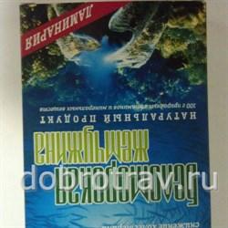 Беломорская жемчужина 100г - фото 4928