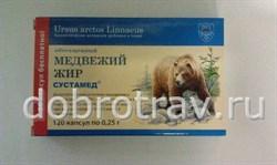 Медвежий жир 120кап. - фото 4937