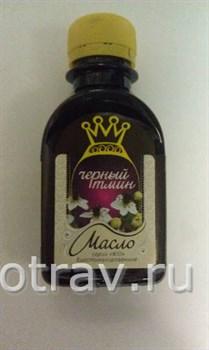 Черный тмин масло биостимулированное 100мл. - фото 4960