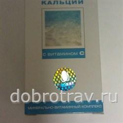 Морской кальций с витамином С 100таб - фото 4965