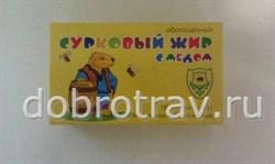 Сурковый жир с медом 100кап. - фото 4986