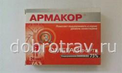 Армакор биологически активная добавка 24кап. - фото 5004