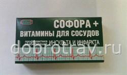 Софора+ витамины для сосудов 30кап. - фото 5008