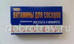 Витамины для сосудов 30кап. - фото 5014