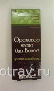 Ореховое масло для волос против перхоти 3пак. по 15мл. - фото 5030