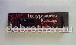 Гиалуроновая Кислота 10мл. - фото 5050
