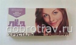 Лед Косметический для жирной кожи 8шт. по 10мл. - фото 5054