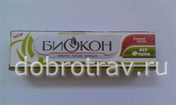 Биокон Для чувствительных десен и зубов - фото 5057