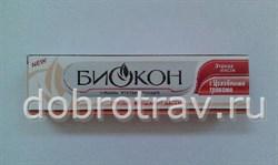 Биокон Против болезней десен - фото 5059