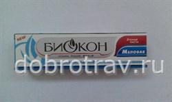 Биокон Защита от кариеса - фото 5060