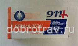 911 ревмалгон 30кап. - фото 5066