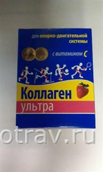 Коллаген ультра с витамином С, клубника 7пак. - фото 5067