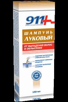 911 Шампунь луковый - фото 5211