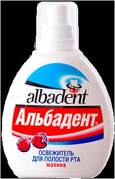 """Освежитель для полости рта """"Альбадент Малина"""" - фото 5250"""