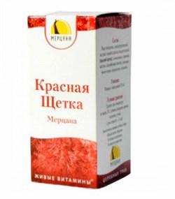 Красная Щетка Мерцана - фото 5255