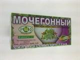 №26 Мочегонный