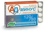 АД минус 40 таблеток по 0.55гр.