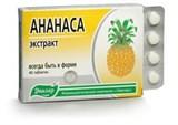 Ананаса экстракт 40 таблеток по 0.22гр