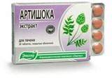 Артишока экстракт 20 таблеток по 0.5гр