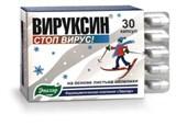 Вируксин 30 капсул по 0.28гр