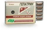Гепатрин 30 капсул по 0.33гр