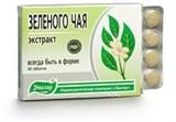 Зелёного чая экстракт 40 таблеток по 0.4гр