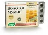 Золотое мумиё алтайское очищенное 20 таблеток по 0.2гр