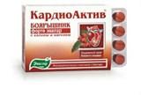 Кардиоактив 40 таблеток по 0.56гр