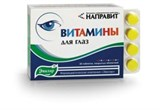 Направит витамины для глаз 20 таблеток по 0.5гр