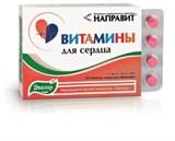 Направит витамины для сердца 20 таблеток по 0.25гр