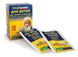 Натургриппин для детей 10 саше по 3гр