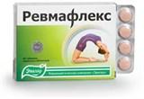 Ревмафлекс 40 таблеток по 0.53гр