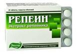 Репеин 40 таблеток по 0.58гр