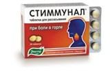 Стиммунал таблетки для рассасывания 20 таблеток по 0.54гр