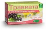 Травиата гипотензивные травы 20 фильт-пакетов по 1.5гр