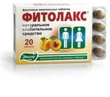 Фитолакс 20 таблеток по 0.5гр