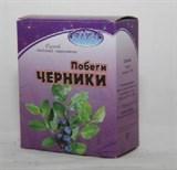 черника, ягода 25гр