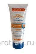 Novosvit крем-сыворотка для усталых ног с витамином Р