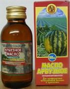 Арбузное масло
