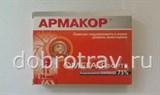 Армакор биологически активная добавка 24кап.