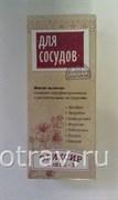 Для сосудов эликсир с растительными экстрактами 200мл.