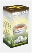 отличное настроение слабительный чай
