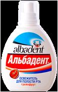 """Освежитель для полости рта """"Альбадент Грейпфрут"""""""